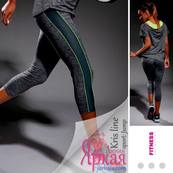 Леггинсы для фитнеса Kris Line™. Женские серые спортивные лосины. Спортивня женска одежда Польша