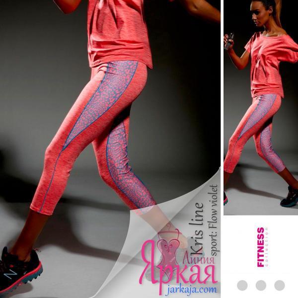 Леггинсы для фитнеса Kris Line™. Женские розовые спортивные лосины. Спортивня женска одежда Польша