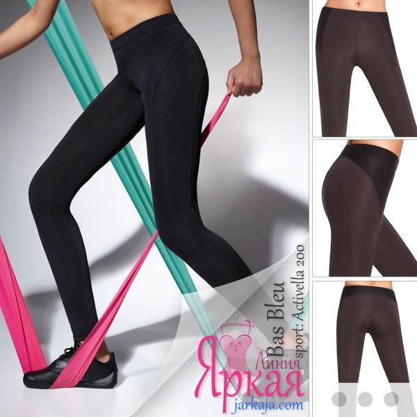 Леггинсы для фитнеса Bas Bleu™. Женские черные спортивные лосины. Спортивня женска одежда Польша