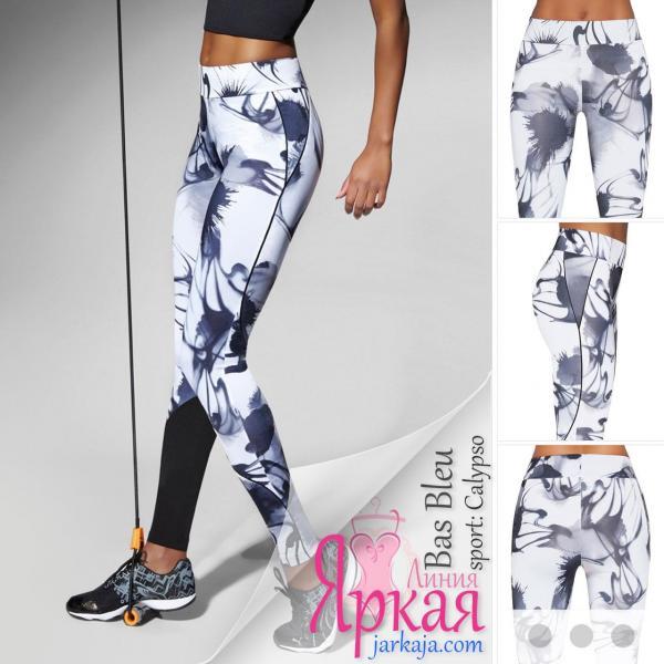 Леггинсы для фитнеса Bas Bleu™. Женские спортивные лосины. Спортивня женска одежда Польша