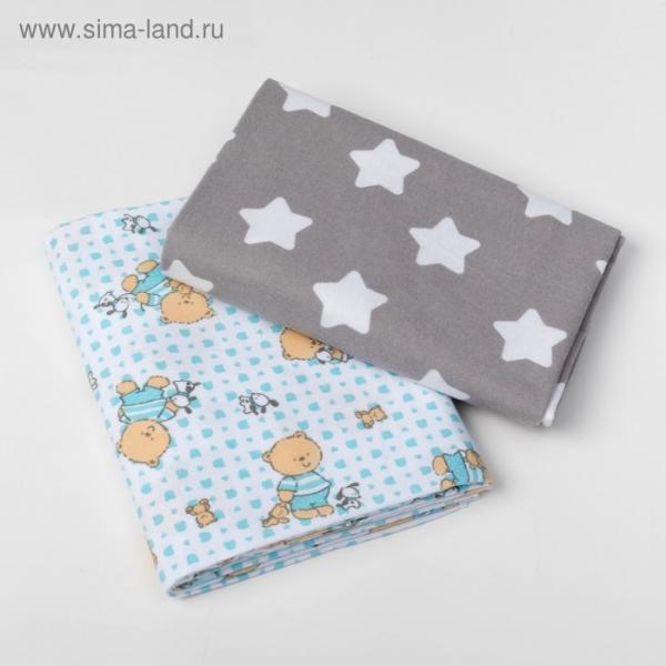 Набор пеленок «Крошка Я» Мишки 75×120 см - 2 шт., фланель, 160 г/м², 100% хлопок