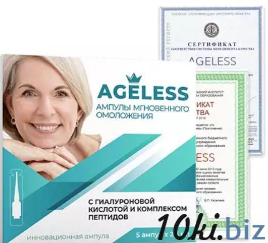 Ageless от преждевременного старения Сыворотки для лица в России