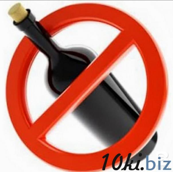 AlcoVirin - против алкоголизма Натуральные препараты для избавления от вредных привычек в России