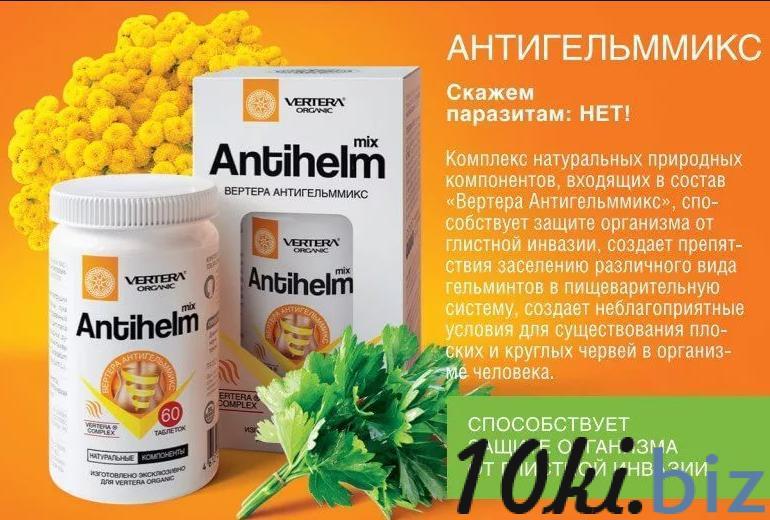 Antihelm (Антигельм) средство от паразитов и глистов. Препараты в России