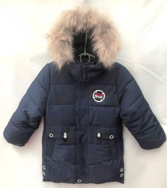 РАСПРОДАЖА! -10% ЗИМА. Куртка-пальто мальчику 4-6 лет