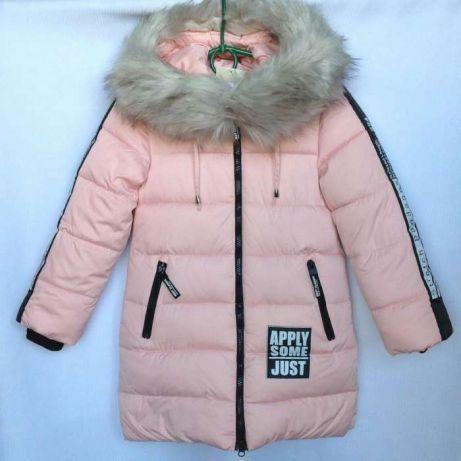 РАСПРОДАЖА! -15% ЗИМА. Пальто для девочки от 4 до 12 лет