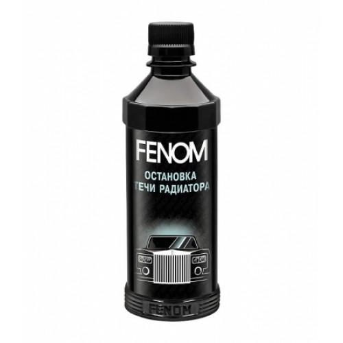 Жидкий герметик радиатора Fenom 300мл FN260
