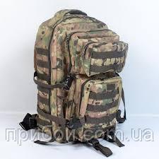 """Рюкзак """"Тактик"""" 36 литров, Мультикам"""