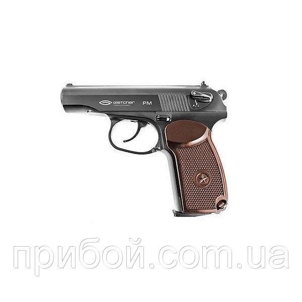Пистолет Макарова пневматический Gletcher ПМ (USA)