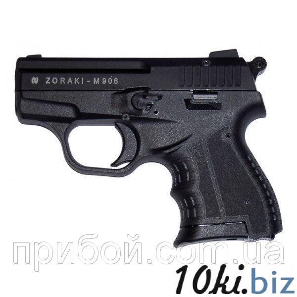 Стартовый пистолет Stalker 9mm (zoraki) 906s black - Сигнальное и стартовое оружие в магазине Одессы