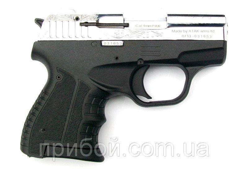 Стартовый пистолет Stalker 9mm (zoraki) 906s titan