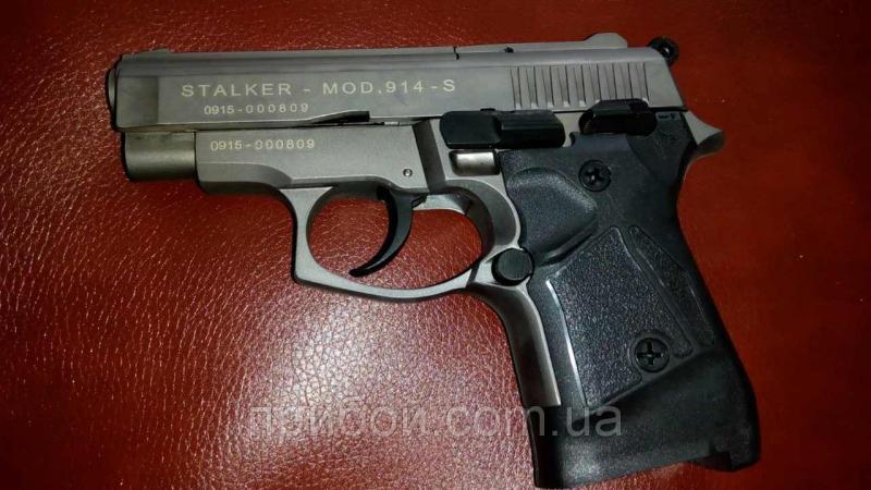 Стартовый сигнально-шумовой пистолет Stalker (zoraki) 914s титан