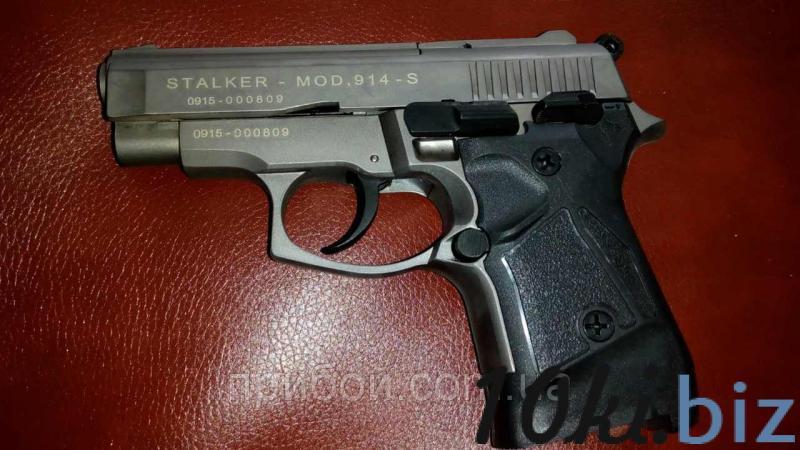 Стартовый сигнально-шумовой пистолет Stalker (zoraki) 914s титан - Сигнальное и стартовое оружие в магазине Одессы