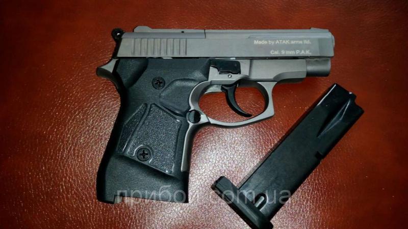 Фото Пневматическое и спортивное оружие, Пистолеты стартовые (сигнально шумовые), Стартовые пистолеты Stalker Стартовый сигнально-шумовой пистолет Stalker (zoraki) 914s титан