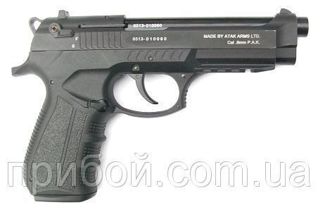 Стартовый сигнально-шумовой пистолет Stalker 9мм 918s черный