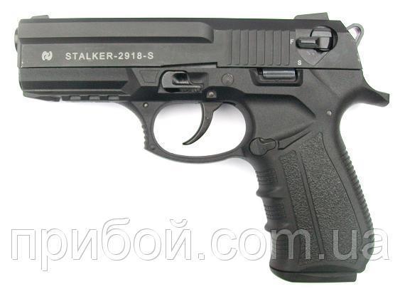 Стартовый пистолет Stalker (zoraki) 9мм 2918s черный