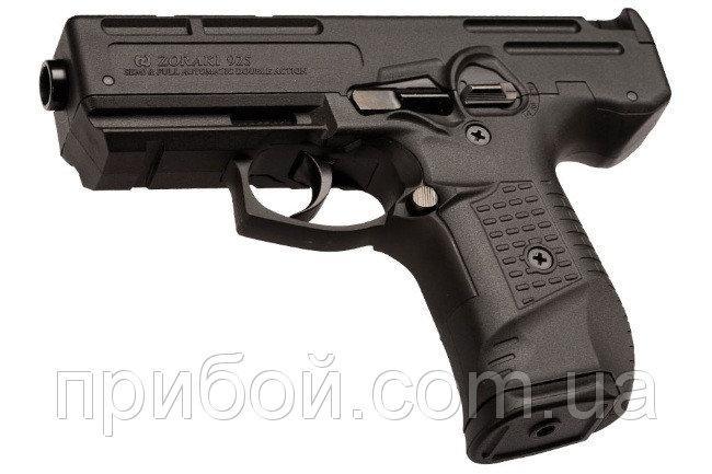 Стартовый пистолет Stalker (zoraki) 9мм 925