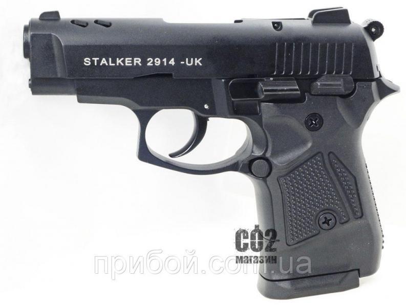 Стартовый пистолет Stalker (zoraki) 9мм 2914s черный