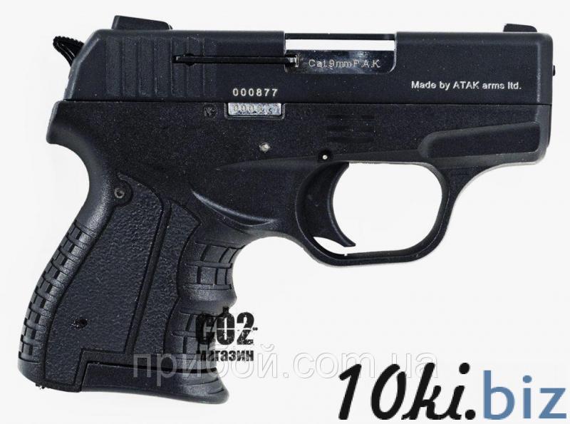 Стартовый пистолет Stalker (zoraki) 9мм 2906s черный - Сигнальное и стартовое оружие в магазине Одессы