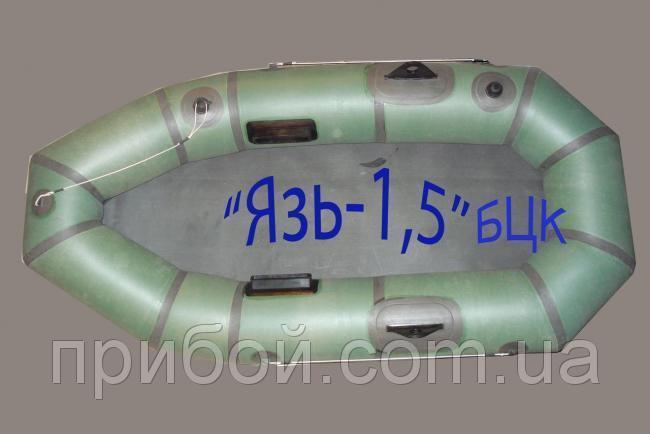 Лодка надувная Лисичанка Язь (Лисичанск оригинал) 1.5 местная полуторка