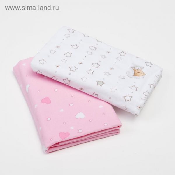 Набор пеленок «Крошка Я» Розовые сердца 75×120 см - 2 шт., фланель, 160 г/м², 100% хлопок