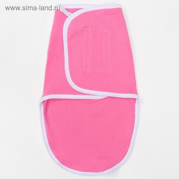Пеленка-кокон на липучках, рост 50-62 см, цвет розовый