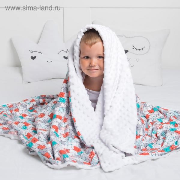"""Одеяло Крошка Я """"Мистер Хрю"""" 110х140 см, цвет белый, хлопок/полиэстер"""