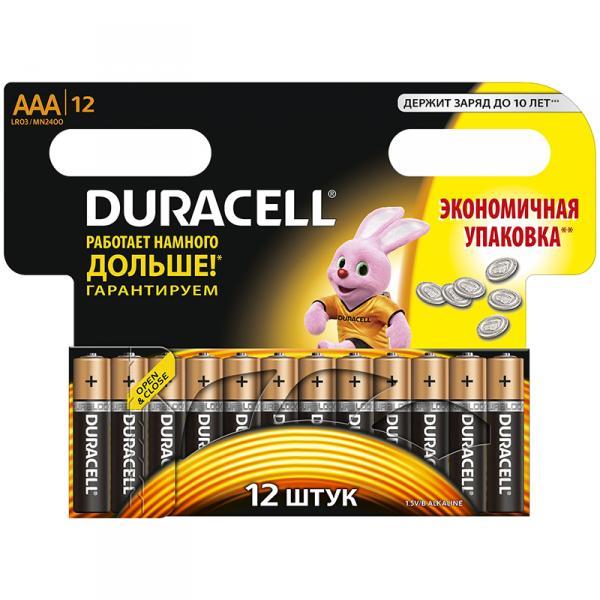 Батарейка Duracell AAA алкалиновая