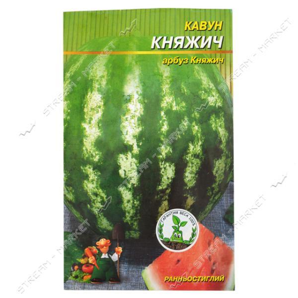 Семена арбуза пакет 8*13см 'Княжич' 4гр (кратно 20 шт)