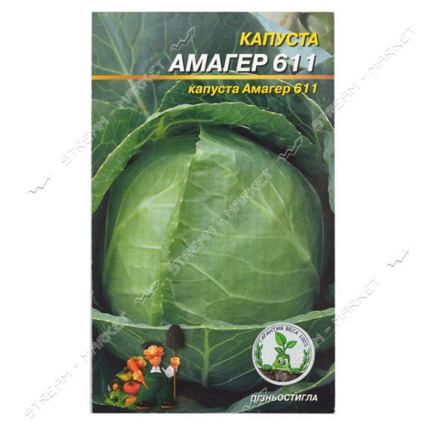 Семена капусты пакет 8*13см 'Амагер' 0, 5гр (кратно 20 шт)