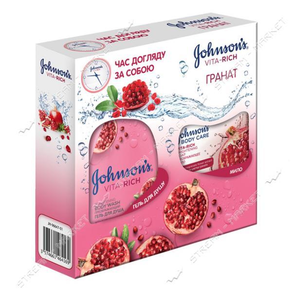 "Подарочный набор Johnson""s Vita Rich Гранат"