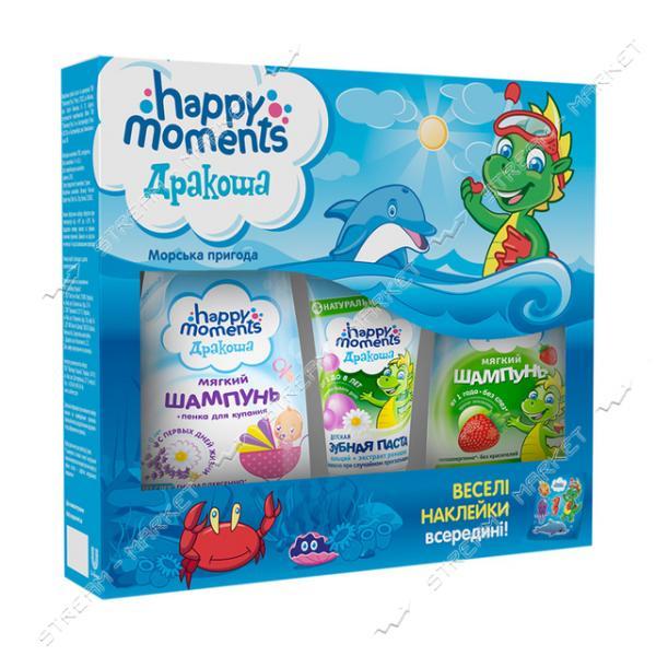 Подарочный набор Дракоша Happy Moments Морские приключения