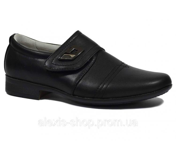 Туфли B&G арт.1717-06, черный, 34, 23.0