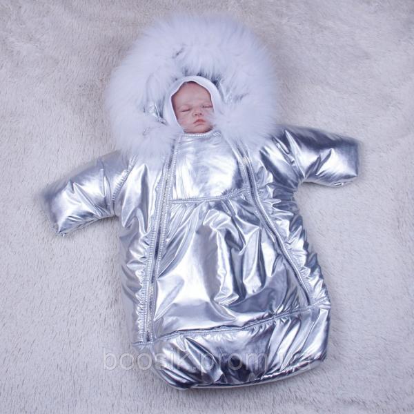 Демисезонный комбинезон-мешок Космонавт (серебро)
