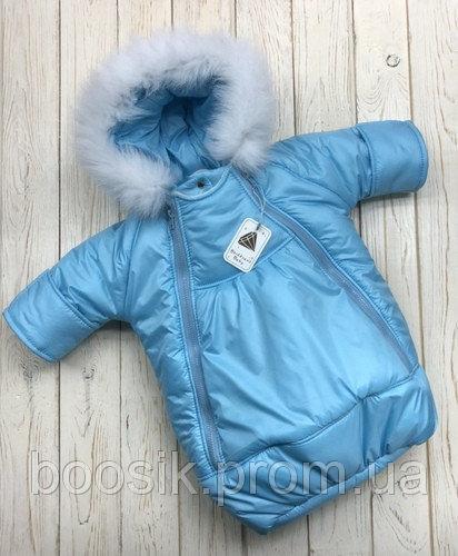 Зимний комбинезон-мешок Космонавт (голубой)