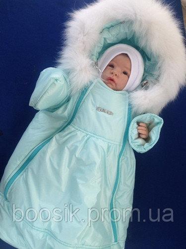 Зимний комбинезон-мешок Космонавт (ментол)