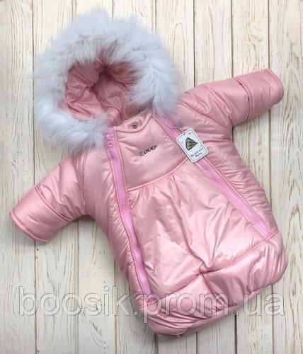 Зимний комбинезон-мешок Космонавт (розовый)