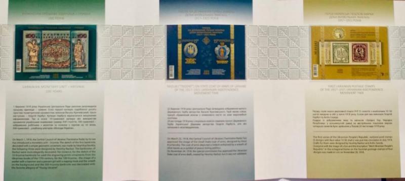 Фото Почтовые марки Украины, Эксклюзивные почтовые марки 2018 № 1669-1674 ( b - 162 -164 ) БУКЛЕТ ИЗ ТРЕХ БЕЗЗУБЦОВЫЙ БЛОКОВ почтовых марок Первыое украинские почтовые марки эпохи освбодительной борьбы 1917-1921 годов