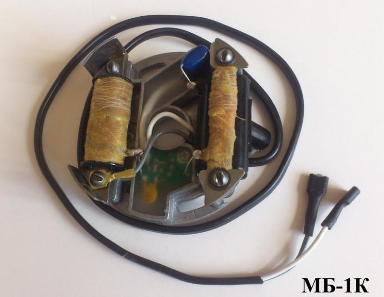 "Магнето для мотокультиватора ""Крот"" МБ-1К"