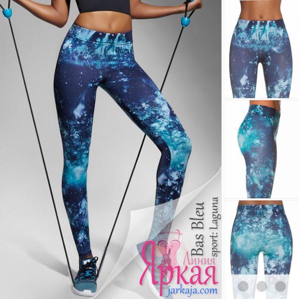 Леггинсы для фитнеса Bas Bleu™. Женские спортивные лосины Laguna. Спортивня женска одежда Польша