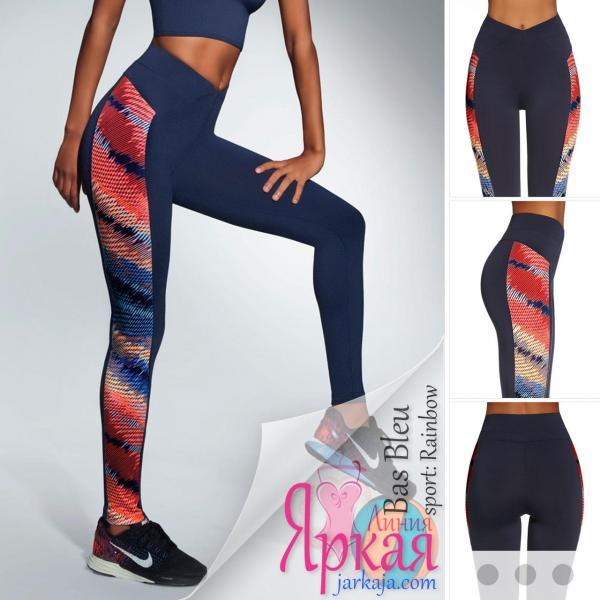 Леггинсы для фитнеса Bas Bleu™. Женские спортивные лосины Rainbow. Спортивня женска одежда Польша