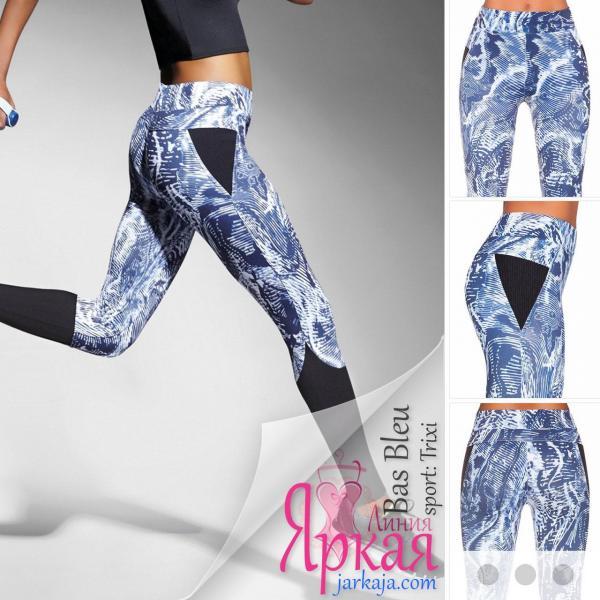 Леггинсы для фитнеса Bas Bleu™. Женские спортивные лосины Trixi. Спортивня женска одежда Польша Наличие размера уточняйте