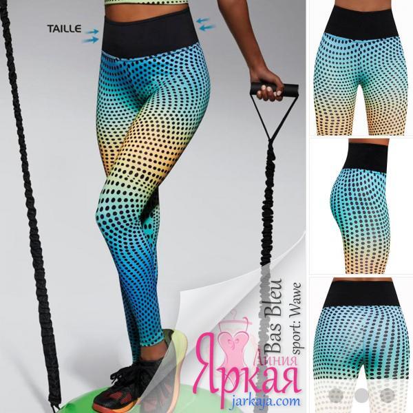 Леггинсы для фитнеса Bas Bleu™. Женские спортивные лосины Wawe. Спортивня женска одежда Польша