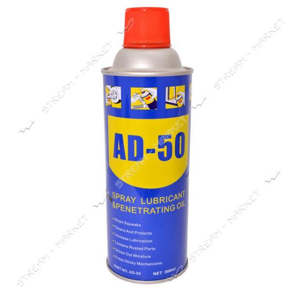 Смазка-спрей AD-50 Китай 500мл