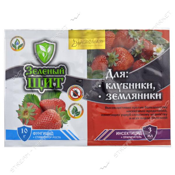 АГРОМАКСИ Зеленый щит клубники и земляники 3мл 10г