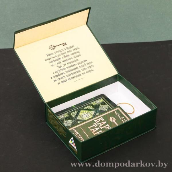 Фото ПОСМОТРЕТЬ ВЕСЬ КАТАЛОГ, Подарочные наборы / сувениры, Талисманы / обереги / амулеты  Карты Таро в подарочной коробке