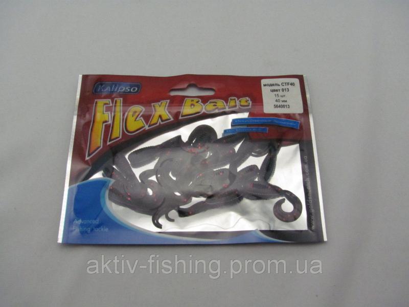 Kalipso Flex Bait Модель CTF40 Цвет 013 15 шт 40 мм