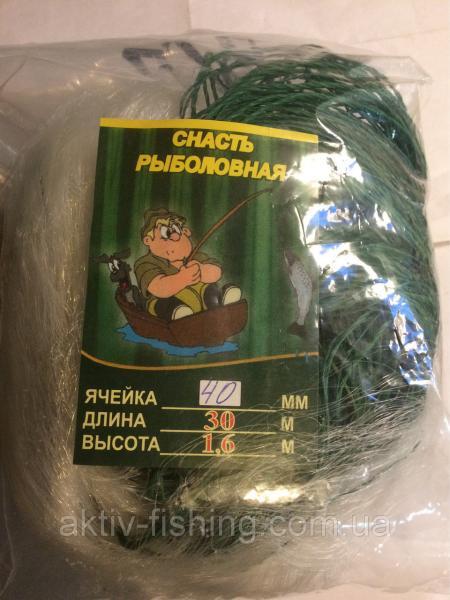 Фото Рыболовные сети; одностенки, трехстенки; экраны, финки ;косынки, куклы; полотна; ятеря; раколовки,, Дорожка рыболовная 8- 10 метров,ячейки от 14-100 Дорожка рыболовная россиянка 8-10м, ячейка 30