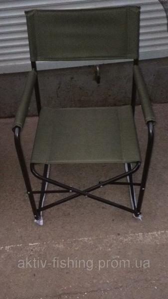 Кресло рыболовное