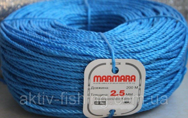 Верёвка полипропиленовая, крученая, мармара, 2.5